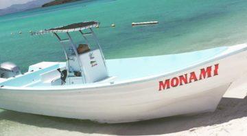 Monzon Sport fishing